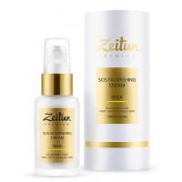 Зейтун - Восстанавливающий SOS-крем GIZA для очень сухой кожи (50мл.)