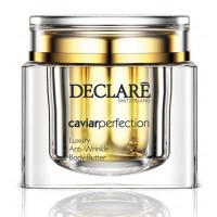 Declare Luxury Anti-Wrinkle Body Butter - Питательный крем-люкс для тела с экстрактом черной икры (200мл.)