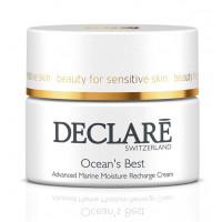 Declare Ocean's Best - Интенсивный увлажняющий крем с морскими экстрактами (50мл.)