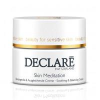 Declare Skin Meditation Soothing & Balancing Cream - Успокаивающий восстанавливающий крем усиленного действия (50мл.)