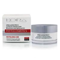 Кора - Крем Антистресс для всех типов кожи, включая чувствительную (50мл.)