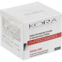 Кора - Крем против веснушек и пигментных пятен, осветление тона кожи, 50 мл.
