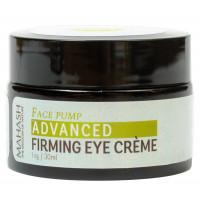 MAHASH Advanced Firming Eye Creme - Улучшенный укрепляющий крем для глаз с океанским ретинолом (30мл.)