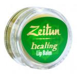 Бальзамы для губ ZEITUN в ассортименте