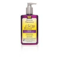 Avalon Organics  Очищающий гель CoQ10 /anti-age (250мл.)