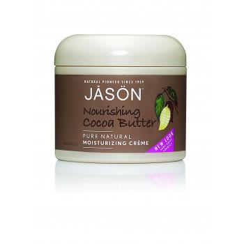 Крем с маслом какао питательный,увлажняющий (113гр.)