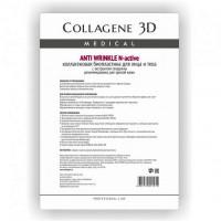 Medical Collagene 3D ANTI WRINKLE -  Биопластины для лица и тела N-актив с плацентолью (А4)
