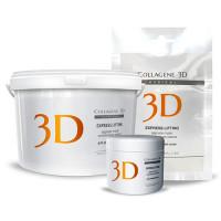 Medical Collagene 3D EXPRESS LIFTING - Альгинатная маска для лица и тела с экстрактом женьшеня (30гр.)