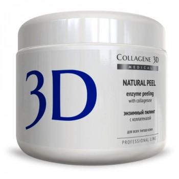 Medical Collagene 3D Natural Peel - Пилинг с коллагеназой (150гр.)