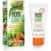 Nonicare Увлажняющий шампунь-кондиционер - Shampoo & Conditioner (200мл.)