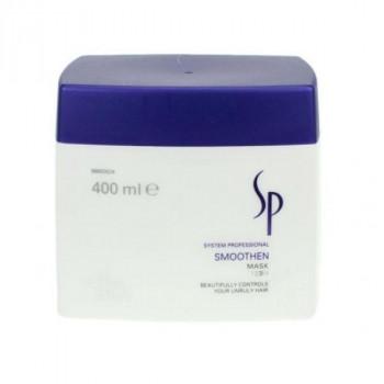 Wella SP Smoothen mask Интенсивная маска для гладкости вьющихся и непослушных волос(400мл.)