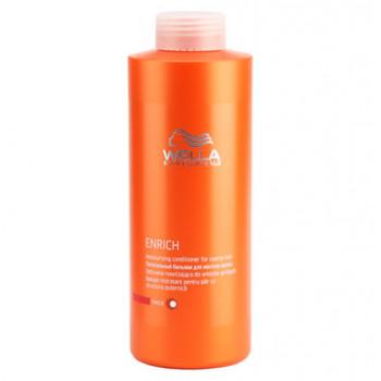Wella Pr. Enrich cond coarse Питательный бальзам для жестких волос(1000мл.)
