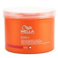 Wella Pr. Enrich mask coarse Крем-маска питательная для жестких волос