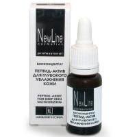 Кора - Биоконцентрат Пептид-актив для глубокого увлажнения кожи (15мл.)