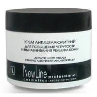 Кора - Крем антицеллюлитный для повышения упругости и выравнивания кожи (300мл.)